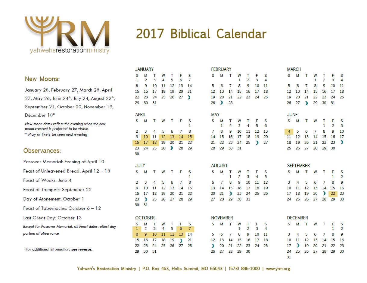 2017 Moed Calendar