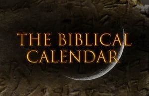 the biblical calendar; new moon; aviv moon; abib calendar; sighting of the new moon; the gregorican calendar; jewish calendar; jewish calendar vs biblical calendar
