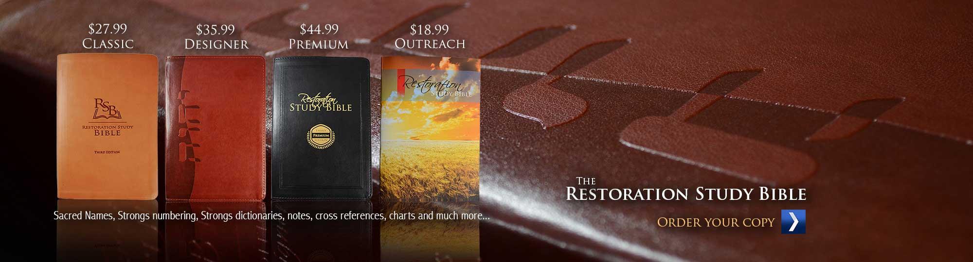 Restoration Study Bible