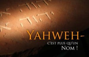 yahweh; yahweh - it's more than a name; yahweh the name for god; yahweh the only true nom; yahweh proofs