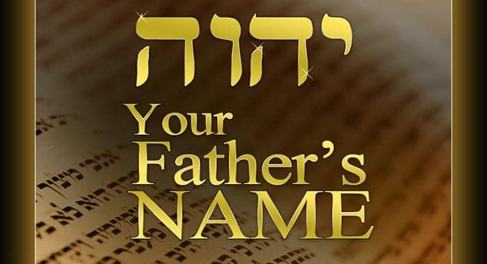 name of god, yahweh, god's name, yhwh