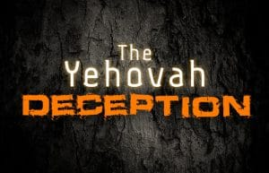 yehovah jehovah yahovah yahweh yhwh jahovah