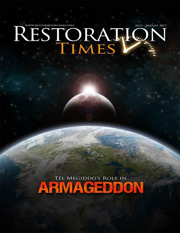 Restoration Times July- August 2017