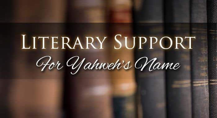 Yahweh's Name