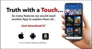 New YRM App